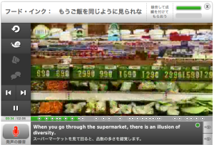 スクリーンショット(2011-05-30 16.41.53)