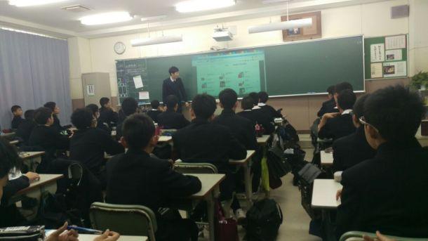 Meisei Class.jpg